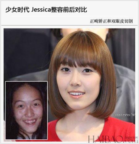 冰山公主Jessica