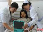 福建首例中国式换脸手术成功