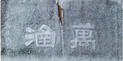 揭秘宁波被岁月封存的琅嬛福地