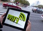 宁波即将实现免费WIFI全覆盖