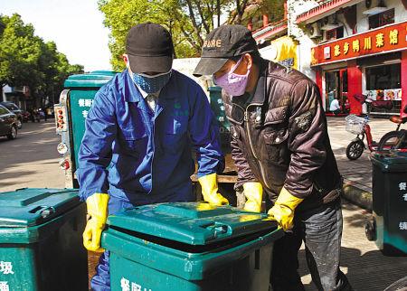 镇海城区餐厨垃圾免费收集