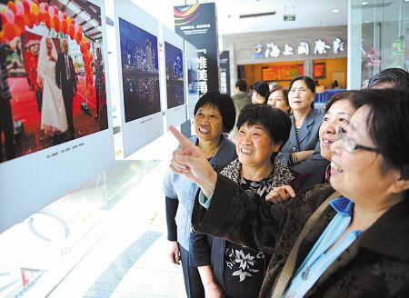 江东区企业退休人员摄影展举行