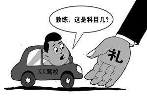 漫画 李倩