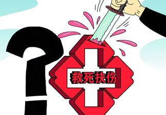 宁波再现暴力伤医事件