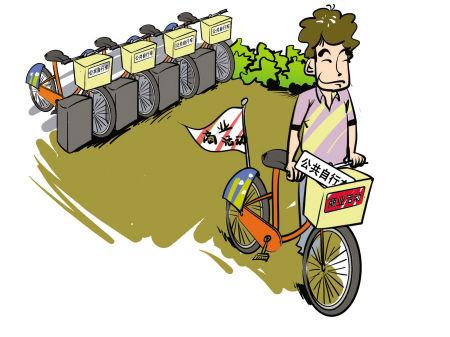 宁波公共自行车成了商家广告车(图)