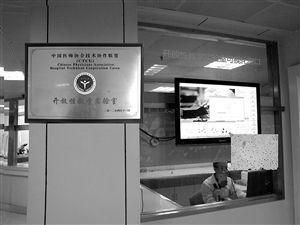 宁波虹桥男科医院开放性教学实验室
