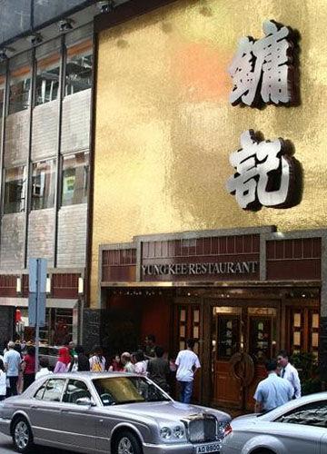香港老字号 时间沉淀的美食