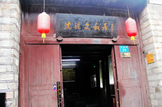 追忆边城的风华旧梦湖南凤凰文化之旅(组图)
