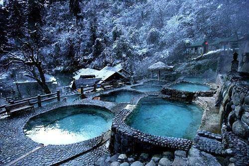 甘孜·海螺沟冰川温泉度假村