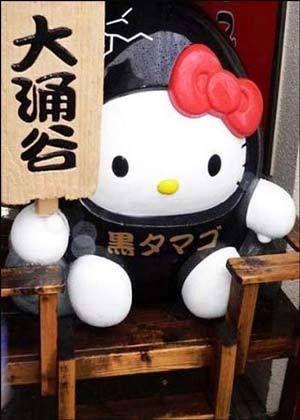 大涌谷是日本箱根最著名的旅游景点