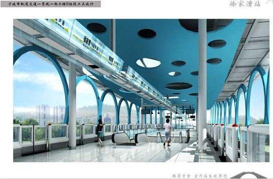 宁波轨道交通1号线一期效果图(图片来自网络)