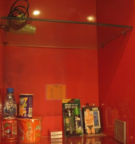 房间内的橱柜