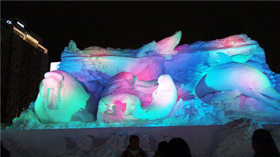 五彩冰雪节