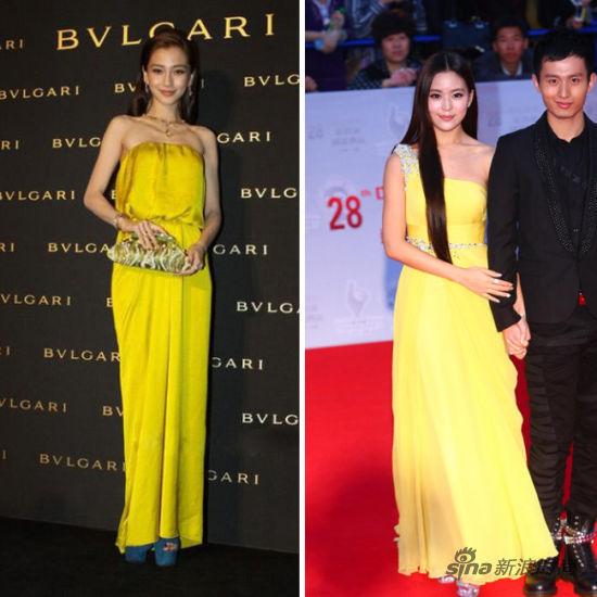 亮丽黄裙PK
