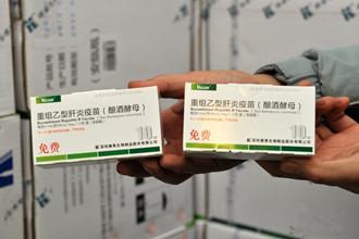 供成人接种的康泰乙肝疫苗,20日被暂停使用