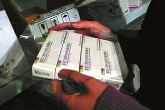 市民掏钱自费,不选免费乙肝疫苗