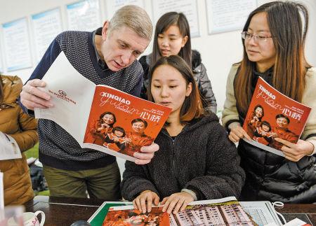 新一期社区办的内刊《心桥》印出来了。