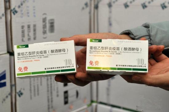 供成人接种的康泰乙肝疫苗20日已被暂停使用