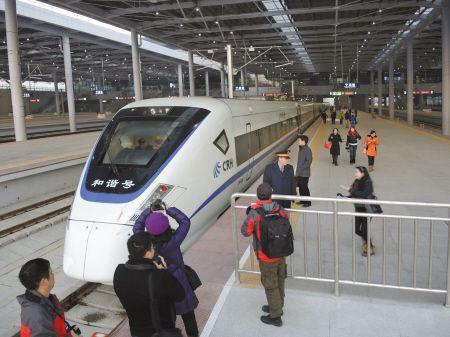 d3219次动车是铁路宁波站发出的第一列火车