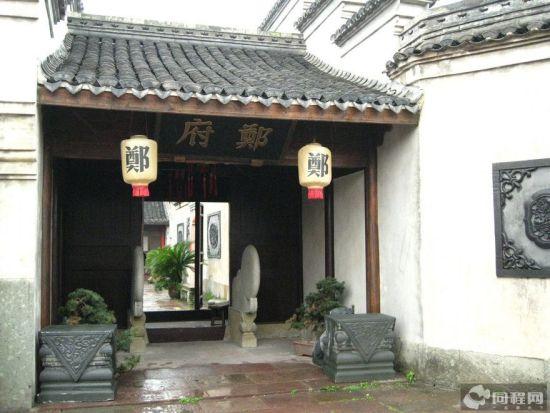 郑氏17房景区:郑府