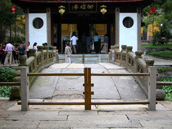 惠山寺金莲桥(摄于现代)
