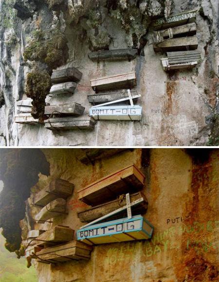 悬崖棺材(菲律宾)