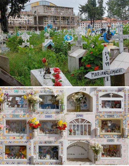 苏克雷将军墓地(玻利维亚)