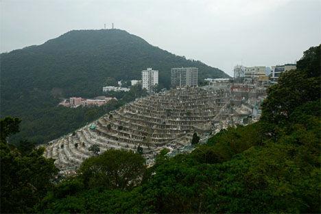 香港山坡墓地(中国香港)