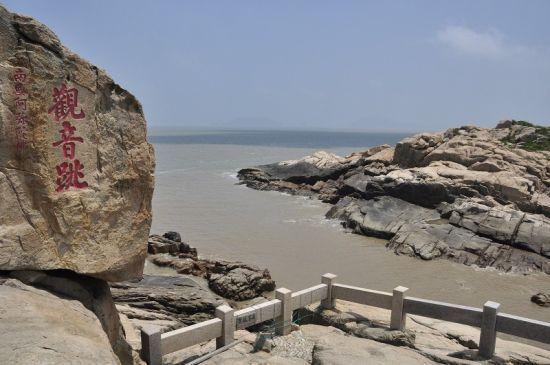 普陀山海滩