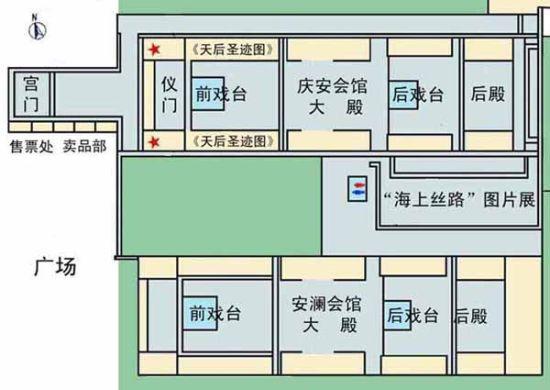 宁波庆安会馆