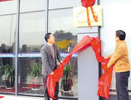 宁波开发区智能装备研发园开园