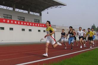 中长跑,2014年宁波中考,必考项目