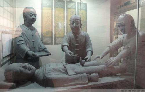 中国宦官博物馆