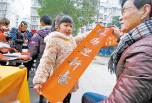 小朋友展示春联。记者 徐文杰 摄