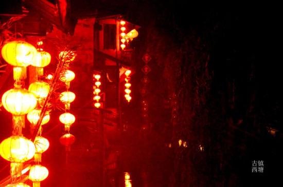 组图:玩转江南古镇细品西塘美味水乡夜色