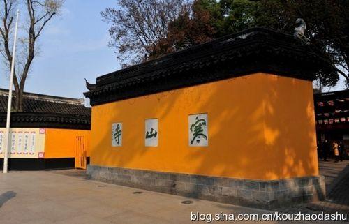 组图:苏州寒山寺感受月落乌啼下的沧桑变化
