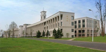 宁波诺丁汉大学