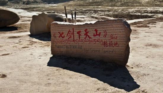 大漠戈壁黄沙滩千姿百态的克拉玛依魔鬼城