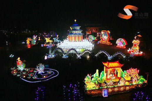 湘湖景区灯会