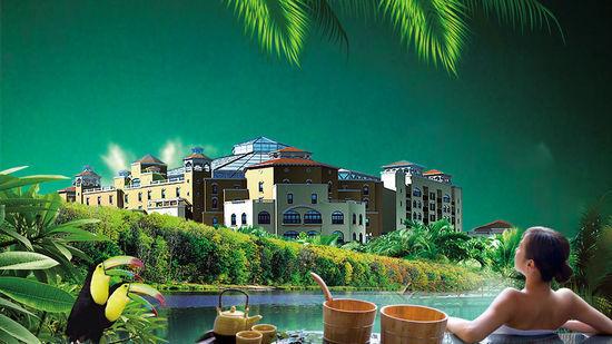 第一世界大酒店:云曼温泉
