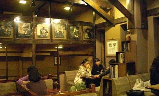 学林咖啡馆