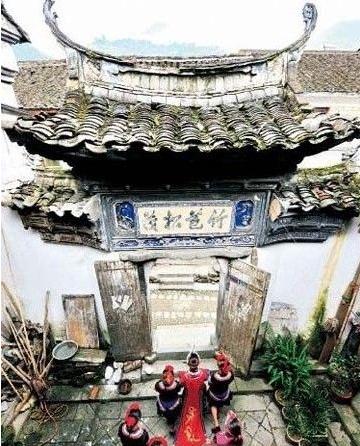 亲历凤凰后裔景宁畲族人家的奇妙婚俗(组图)