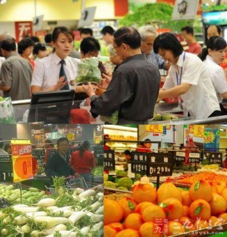 专家建议蔬菜、水果最好去农贸市场买