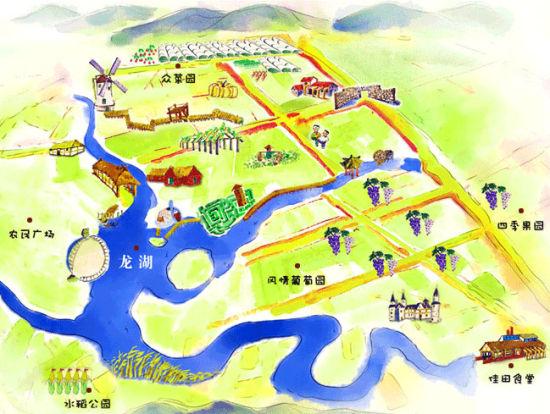 欢乐佳田农场
