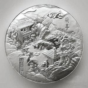 兰亭曲水流觞银纪念章