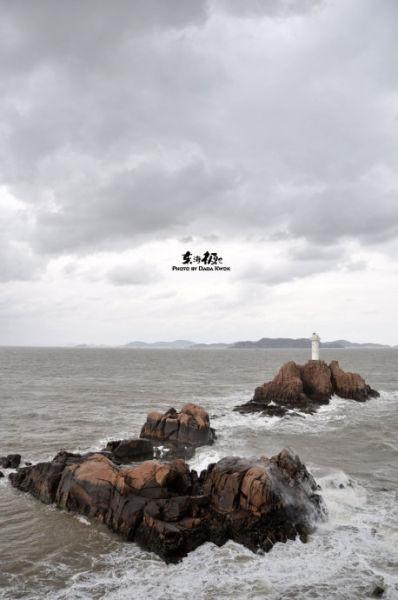 最东边的岛屿舟山东极岛爱上那片大海(组图)