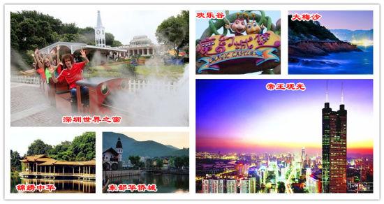 组图:盘点娶不起媳妇的城市深圳位列第一