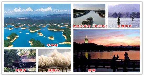 第四名杭州