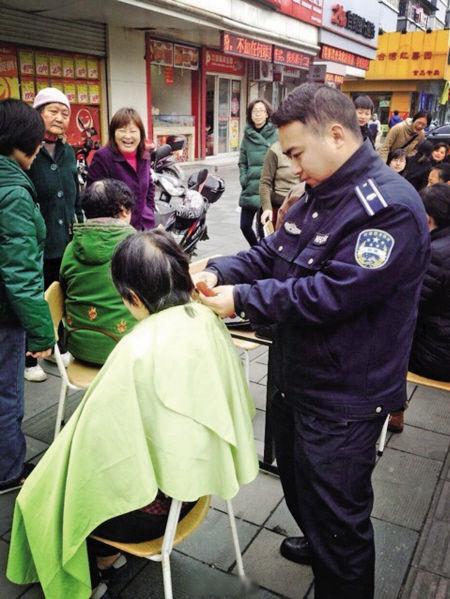 城管理发师