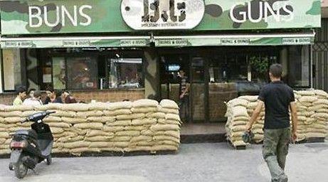 面包和枪支